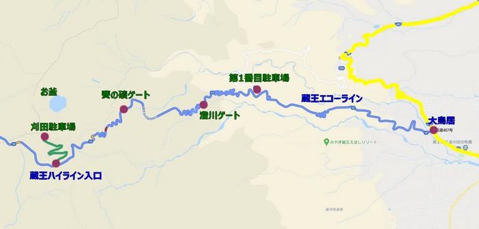 蔵王エコーラインマップ