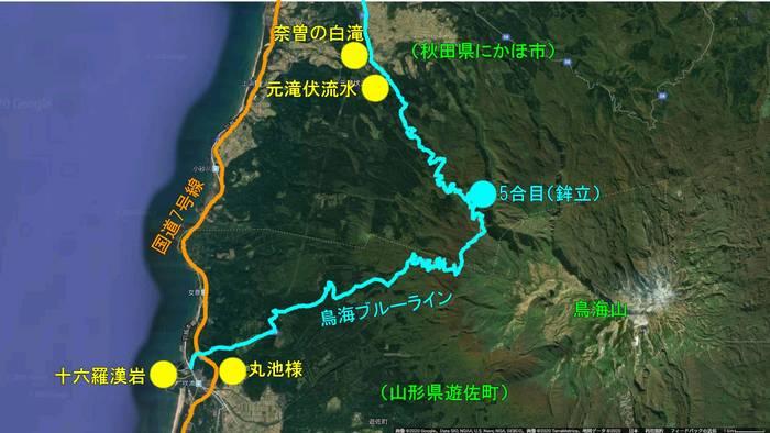 鳥海山ルート