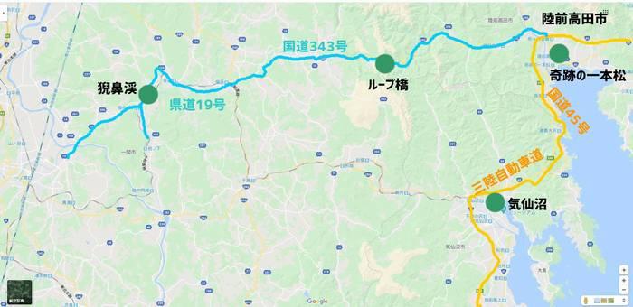 猊鼻渓地図