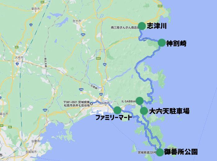 2020last_map